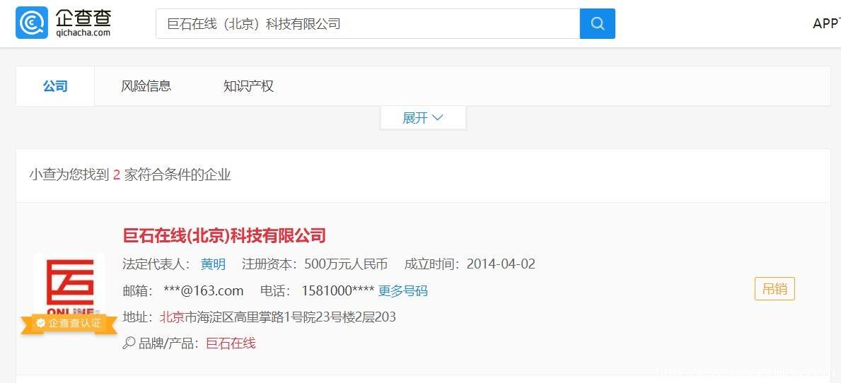 闲徕互娱著作维权胜诉 侵权游戏运营者被处20万元罚款