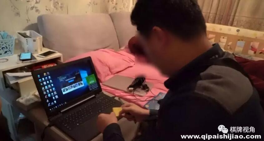 浙江毕业生开发游戏,雇黑客打压竞争对手,两年涉案金额4000万元