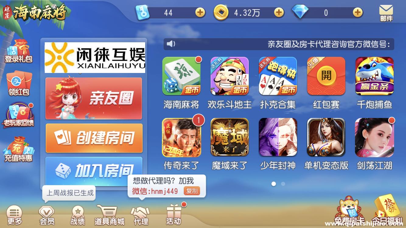 闲徕互娱收入并表至昆仑社交网络,8.66亿元占比80%