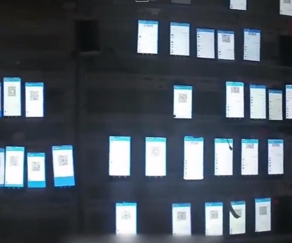 """00余台手机同时扫码交易,第四方支付为境外博彩建立""""传金门"""""""""""