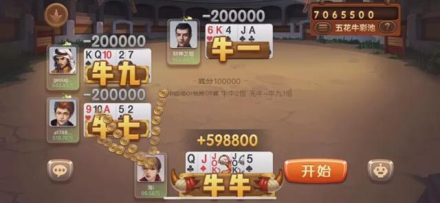 """河北查获""""680游戏""""平台,涉及金额1000余万元"""