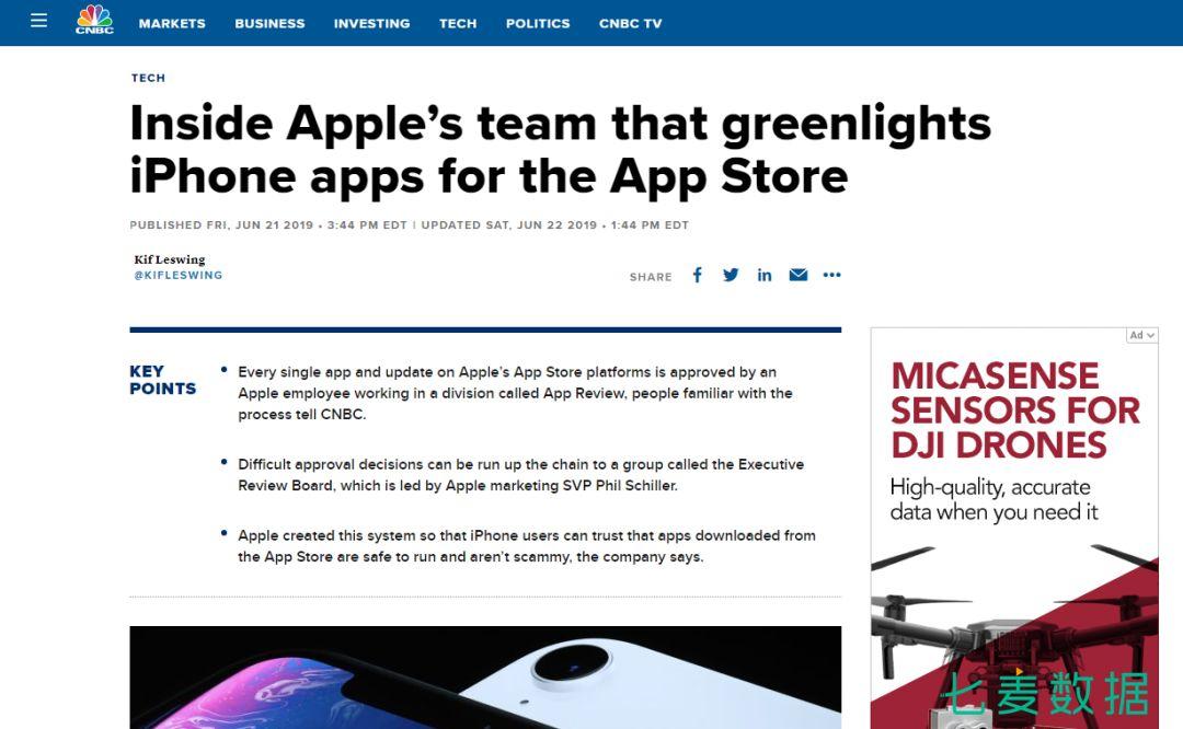 苹果 App Review 团队审核机制曝光!40% App 将被拒审?